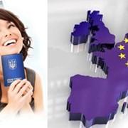 Помощь в оформление польской визы