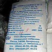 Тринатрийфосфат натрия фосфат трехзамещенный фосфорнокислый натрий фото