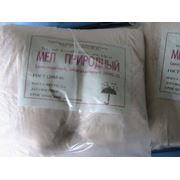 Мел сырой Упаковка 1245 кг продажа поставка Донецк Луганск Харьков фото