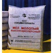 Мел молотый Россия Украина в мешках по 30 кг фото
