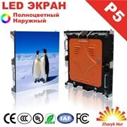 LED экран P5 наружный фото