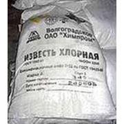 известь хлорная с доставкой по Украине фото