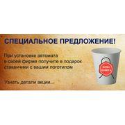 фото предложения ID 5491317