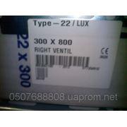 Радиаторы отопления Grandini 22 низ 300x800 фото