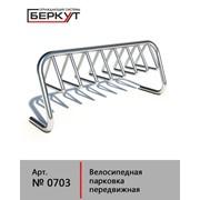 Велопарковка БЕРКУТ. 7 Веломест. фото