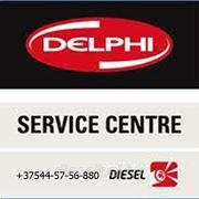 Диагностика и ремонт форсунок Delphi фото