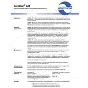 Кислотное моющее средство для пищевой промышленности niroklar AR в Украине, Купить, Цена, Фото фото