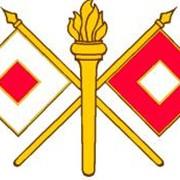 Флаг сигнальный фото