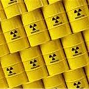 Захоронение радиоактивных отходов