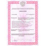 Готовые фирмы с лицензией