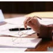 Проведение консультаций по налоговым вопросам по хозяйственной деятельности клиента фото