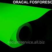 Oracal Fosforecent фото