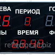 Электронное спортивное табло Электроника 7 019 фото