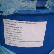 Диметилсульфоксид фото