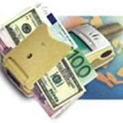"Услуги пакета ""Финансовый супермаркет в кармане"" фото"