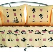 Диван кровать «Каприз» фото