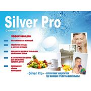 Безопасное дезинфицирующие средства для сельского хозяйства на основе серебра Silver Pro фото