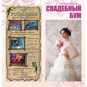 Дизайн полиграфии Минск фото