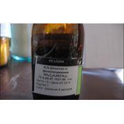 Диметил-NN-14-фенилендиамин основание фото