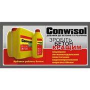 Конвисол СТ- 40/ KONVISOL ST-40 ( Польша) добавка для бетона замедлитель схватывания продажа Украина фото
