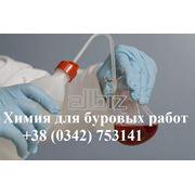 Пеногаситель бурового раствора МАС-200П. Купить буровой раствор. Растворы буровые продажа. фото