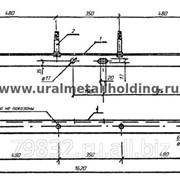 Траверса низковольтная ТН-14 серия 3.407.1-136.3-29