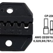 CP-236DE Насадка для обжима CP-371 Pro`skit (0,32-3,3 кв, мм) фото