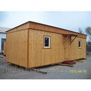 Офис, прорабская, дачный домик.3,5м х 9м