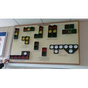 Анимированные макеты светофоров — оборудование для автошкол учебный стенд фото