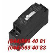 Автоматический выключатель АЕ 1031 фото