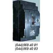 Автоматический выключатель А 3124 фото