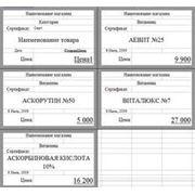 Ценники Купить (продажа) в Белгороде-Днестровском (Белгород-Днестровский Украина) Цена от производителя недорого фото