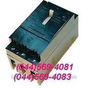 Автоматический выключатель А 3163 фото