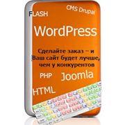 Редизайн сайта фото
