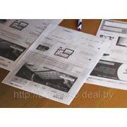 Аудит информационных систем (юзабилити) фото