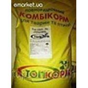 Комбикорм для птицы яичных л., водоплавающая рост 8-20 нед