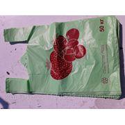 Пакет Клубника (зеленый)