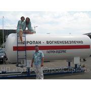 Стационарный заправщик газа надземный (без учета стоимости: ГРК, навеса над ГРК, монтажных и пускона фото