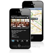 Разработка приложения для ресторанов фото
