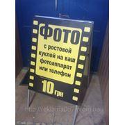 ШТЕНДЕР Л-образный сварной из профильной трубы фото