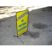 фото предложения ID 5560508