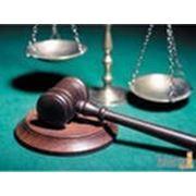 адвокат по семейному праву иваново как вглядывался