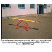 фото предложения ID 558010