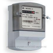Электросчетчик однофазный 2102- 02.М2 5А(60А), 220В