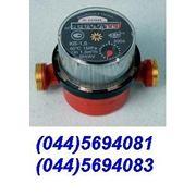 Счетчик воды КВ-1,5 ( Х, Г) фото