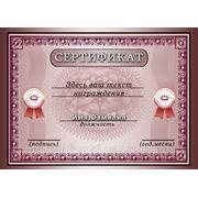 Услуги по сертификации товаров фото