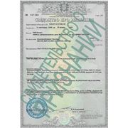 Признание результатов сертификации товаров стран СНГ фото