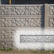 Еврозабор Камин бут ИП Судак фото