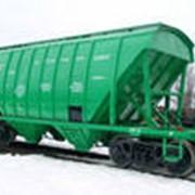 Вагоны грузовые железнодорожные бункерного типа фото