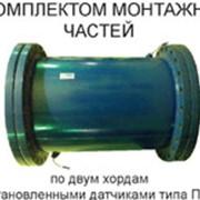 УПР Ду 1200 мм чёрная сталь хорда 2 с КМЧ фото